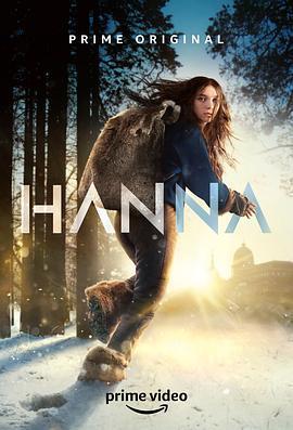 汉娜 第一季海报