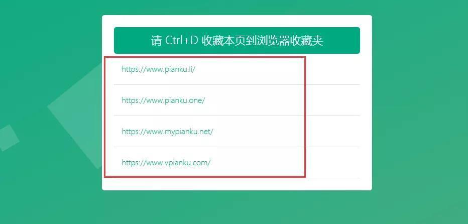 610a4d855132923bf86ba176 支持在线下载而且也支持边下边播功能--迅雷11精简版(Windows)
