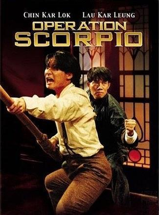 蝎子战士 电影海报