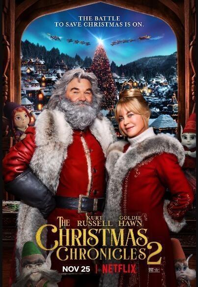 拯救圣诞记2海报