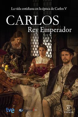 卡洛斯帝王 第一季