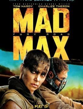 疯狂的麦克斯4:狂暴之路[公映版]海报