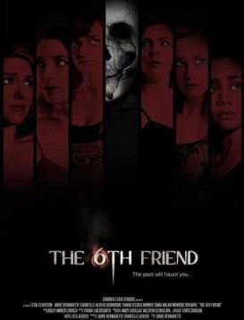 第6位朋友海报