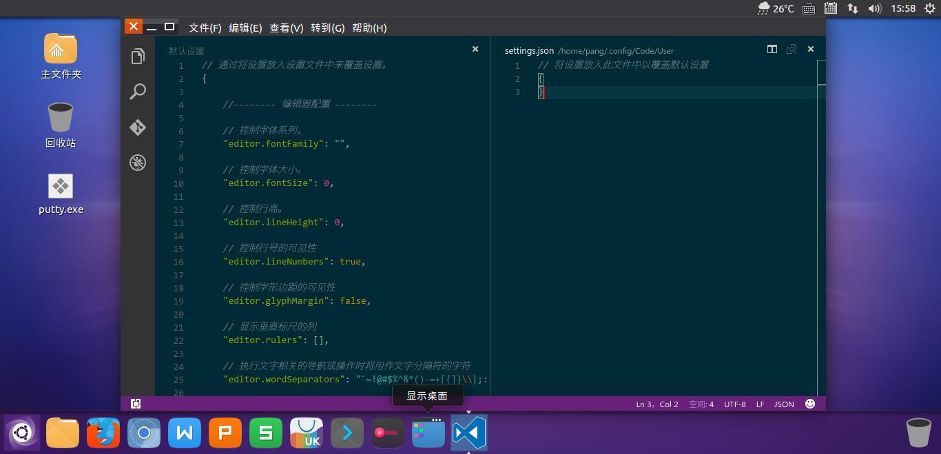 在Ubuntu系统中安装Visual Studio Code在Ubuntu系统中安装Visual Studio Code