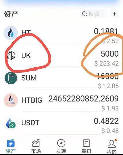 UK币:空投500币,价值25美元,需要火币生态链钱包