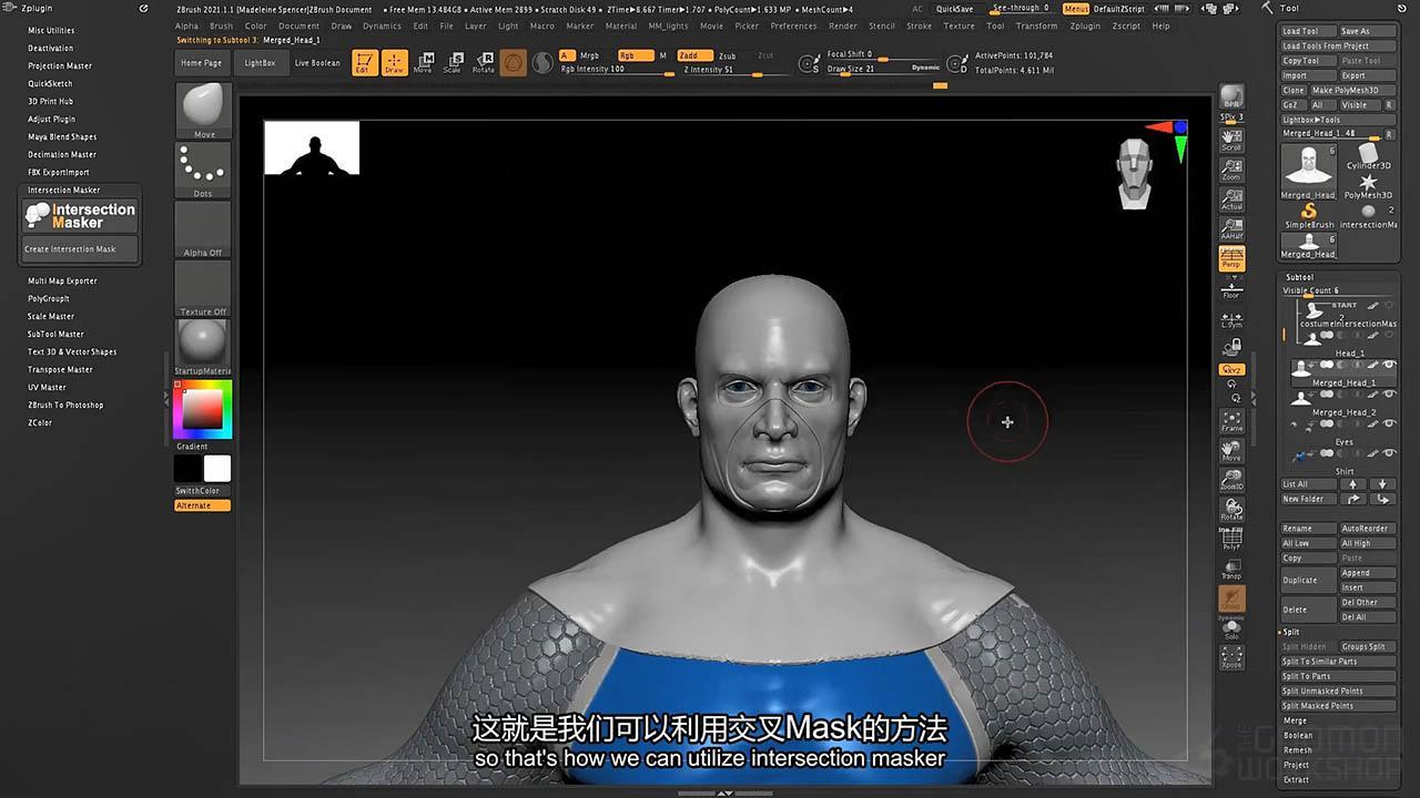 ZBrush 2021 新功能教程 ZB入门基础教程