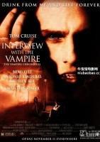 夜访吸血鬼海报