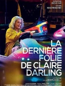 克莱尔·达林的最后疯狂海报