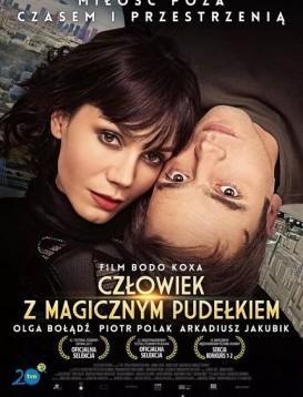 带着魔术盒的男人海报