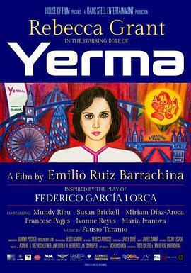 耶尔玛海报