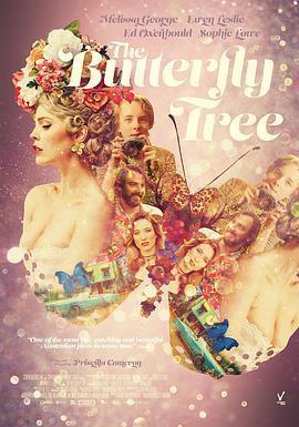 蝴蝶树海报