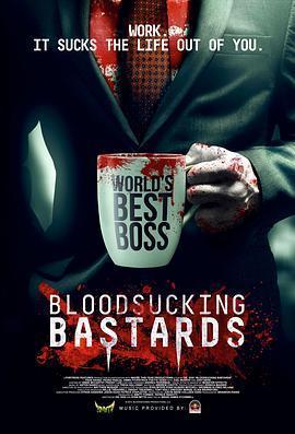 我的吸血鬼老板 电影海报