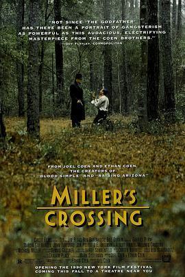 米勒的十字路口海报