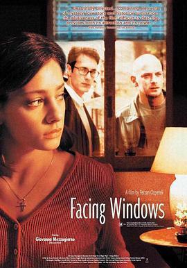 隔窗未了缘 电影海报