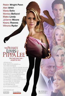 皮帕李的私生活 电影海报