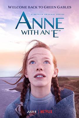 小小安妮 第二季2020