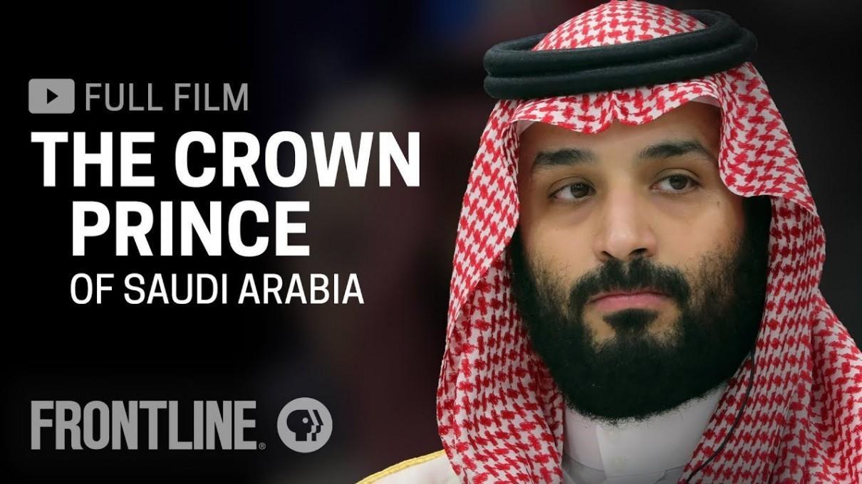 PBS前线:沙特王储海报