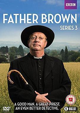 布朗神父 第三季海报