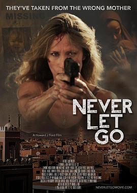永不放弃海报