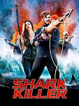 鲨鱼杀手海报