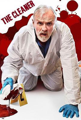 犯罪现场清理员海报