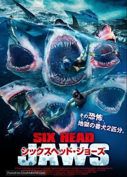 夺命六头鲨海报