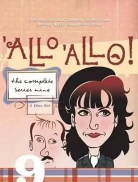 法国小馆儿 第九季海报