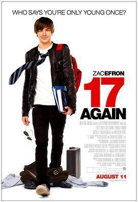 重返十七岁 电影海报