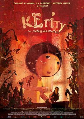 克里蒂,童话的小屋海报