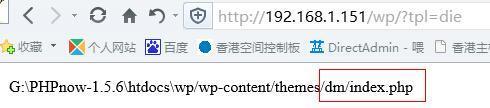 如何检测WordPress当前页面使用的哪个模板文件?