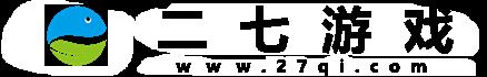 二七游戏 - 传奇手游官网