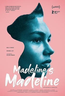 玛德琳的玛德琳 电影海报