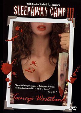 血腥死亡营3:贫瘠荒地海报