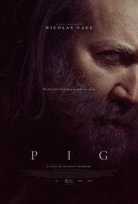 猪/疾速猪杀海报