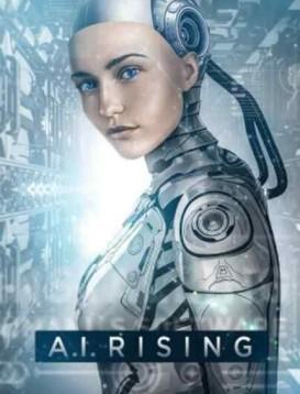 人工性智能海报
