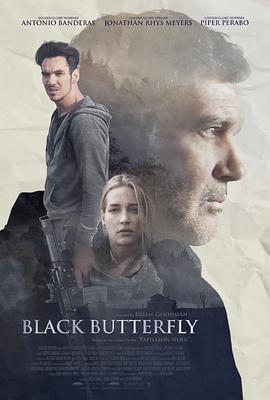黑蝴蝶 电影海报