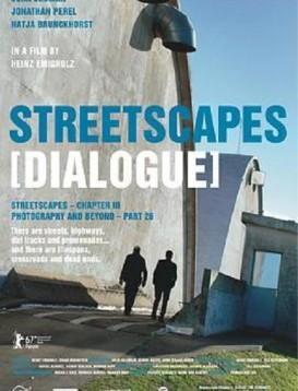 街市风景:对话篇海报