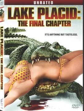 史前巨鳄4:最终章海报