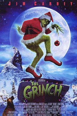 圣诞怪杰 电影海报