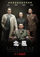 工作 韩国电影2018海报