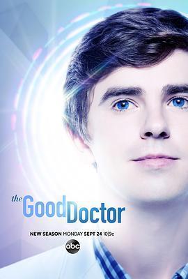 良医 第二季2020