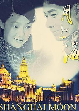 月上海2020