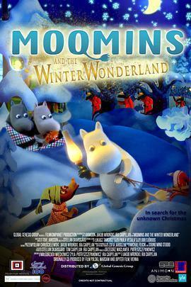 姆明与冬日仙境 电影海报