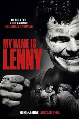 我的名字是连尼 电影海报