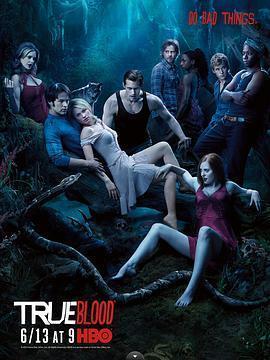 真爱如血 第三季海报