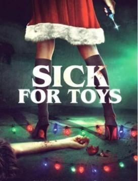 恐怖玩具海报