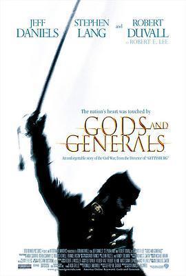 众神与将军 电影海报