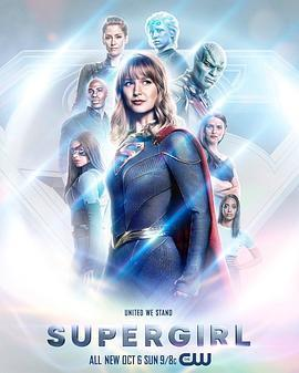 超级少女 第五季海报