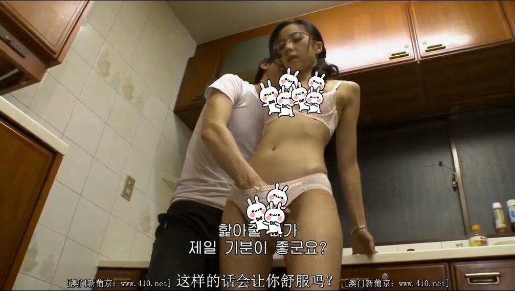 朋友的家教妻子 韩国电影影片剧照4