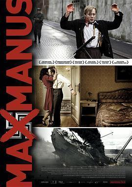 马克斯·马努斯 电影海报